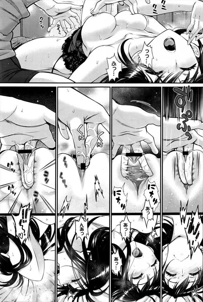 【エロ漫画】家出少女を住ませる中年男性が少女のオナニーを手伝ってムラムラ・・・
