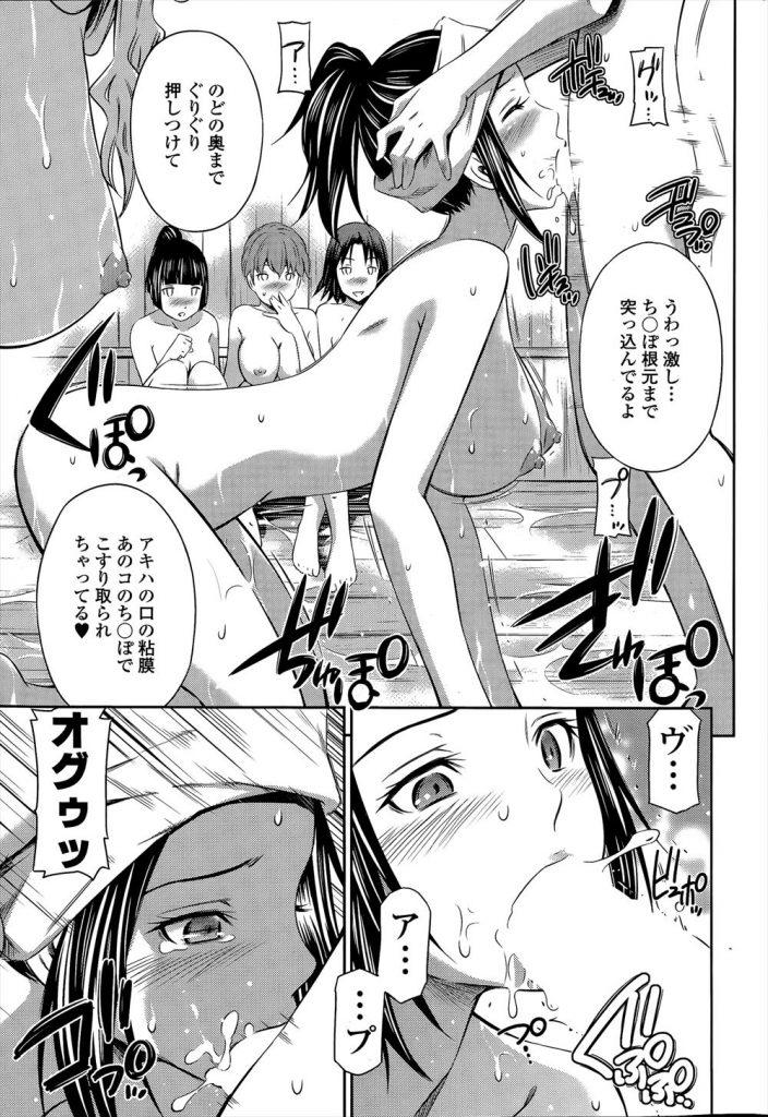 【エロ漫画】貸切風呂に連れ込んだショタの子供チンポにがっつく女達って・・・