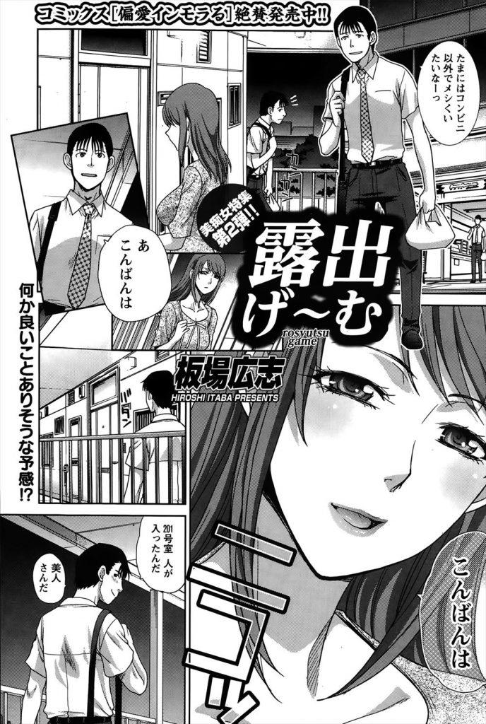 JavTiger DSE-1227 中出し母乳ミセス 隅田かおる -