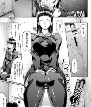 【アダルト漫画】グローリーホールを見つけたお嬢様JKはフェラチオから輪姦まで初体験し公衆便女に!