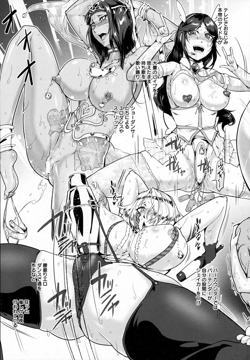 【エッチ漫画】非合法の地下ショークラブで働く彼女が真珠チンポでアクメするのを見ながら姉のユルマンで射精!