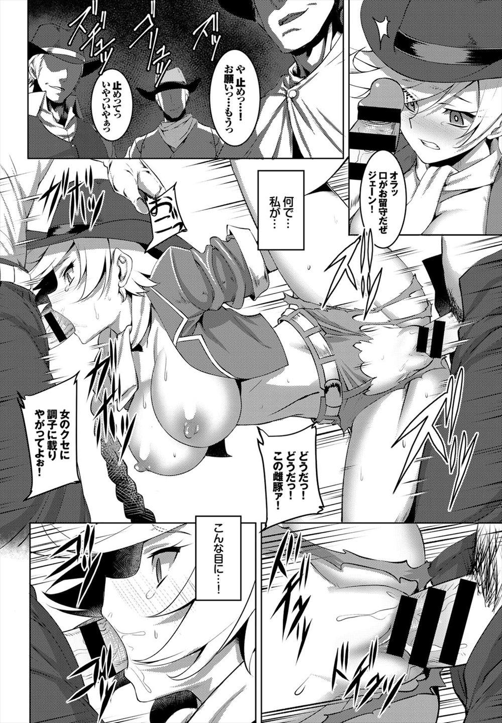 ズ エロ ゲーム ダーウィン 漫画