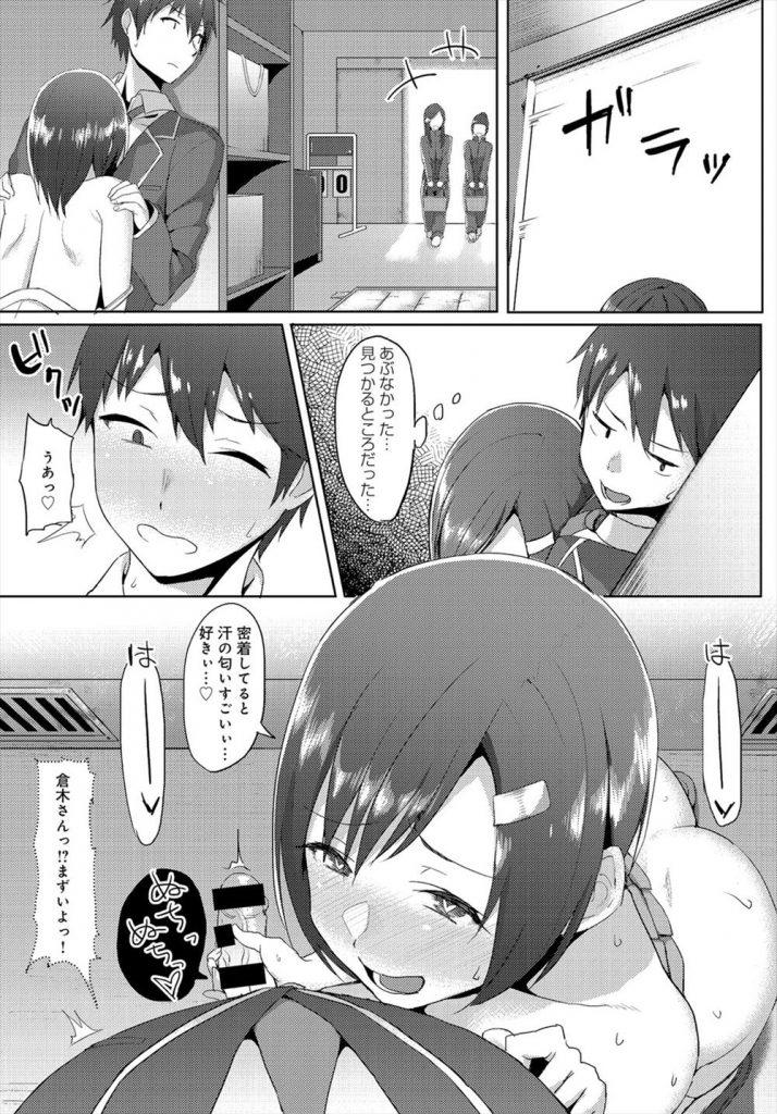 【アダルト漫画】匂いフェチの性癖を持つクラス一の人気女子に体育用具倉庫で告白され逆レイプ!