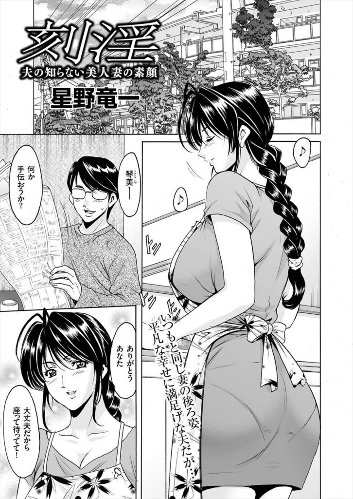 ROOM 女子大生すずの(21)#1 甘~いPEACH