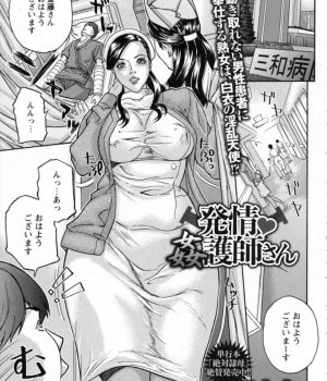 【アダルトコミック】お色気たっぷりのおばさん看護師にデカ尻で顔面騎乗され子宮パンパンに連続射精する患者!
