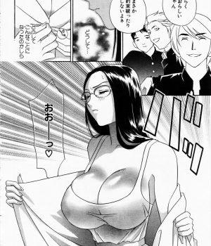 【アダルトコミック】黒髪眼鏡の清楚だが極上ボディの女先生が落ちこぼれクラスの男子生徒達に複数ファック!