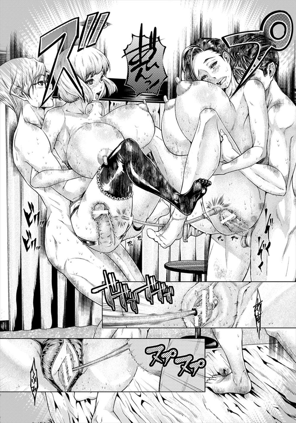 【エロコミック】変態志向の夫婦が行き着いた先はスワッピングという名の合同調教で妻同士が双頭ジプシーで繋がる!
