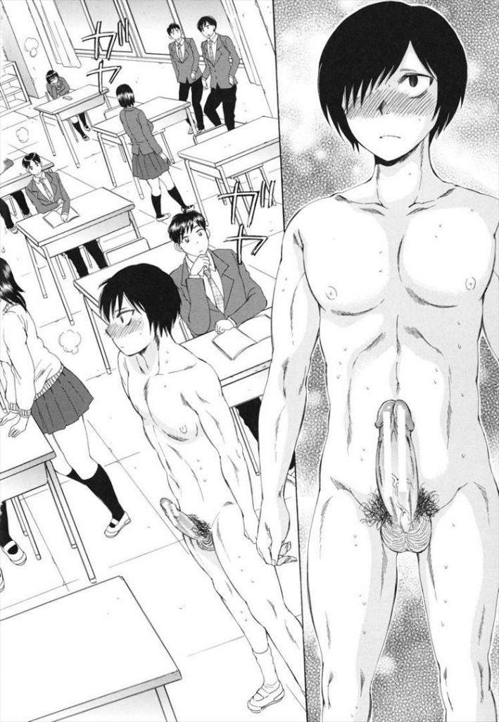 【エロコミック】存在が見えない特殊能力者同士の眼鏡JKと授業中の教壇で堂々と見せつけラブラブセックス!