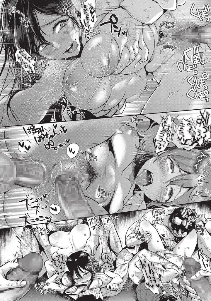 【エロコミック】クソ生意気なタカビーJKが拉致監禁されホームレス集団にチンコビンタされ鬼畜奴隷堕ち!