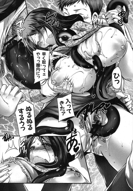【エロ漫画】未亡人が学生寮の寮監になり歓迎会で活ウナギが服の中で暴れてムチムチのやらしい体を晒したまま失神!
