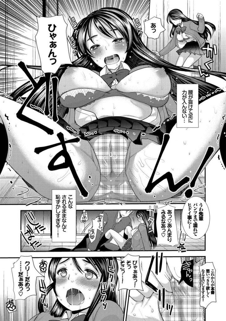 【エロ漫画】弟の様な後輩との性行為に励むJKが安全日にオスの本能のままゴムなしで中射精され幸せアクメ!