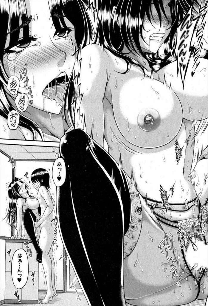 【エロ漫画】試験を頑張ったご褒美に母親がドスケベな穴あきランジェで息子のアナル舐めつつ手こきしながらオナニー!