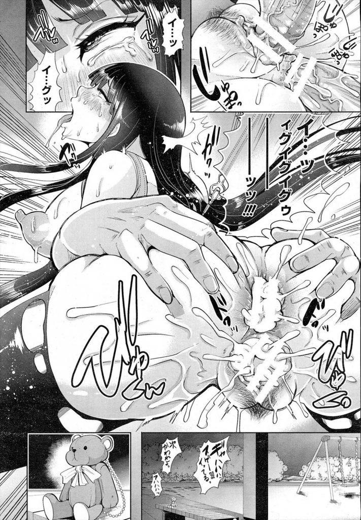 【エロ漫画】メス犬に堕ちたJKは学校中で便女扱いされ全裸で首輪を引かれて公園で両穴ファックされ下品なアヘ顔!