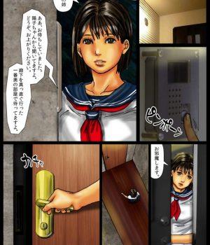 【エロ漫画】妹を人質に姉の処女も奪い姉妹丼で筆おろしを終えた誘拐犯は母親を誘い出し強制種付けレイプ!
