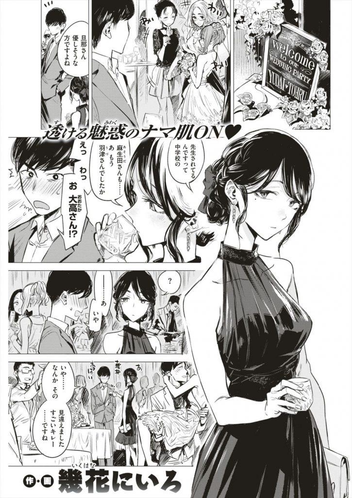 STAMP Anime Edition - 1 SWAMP Episode pornhub -