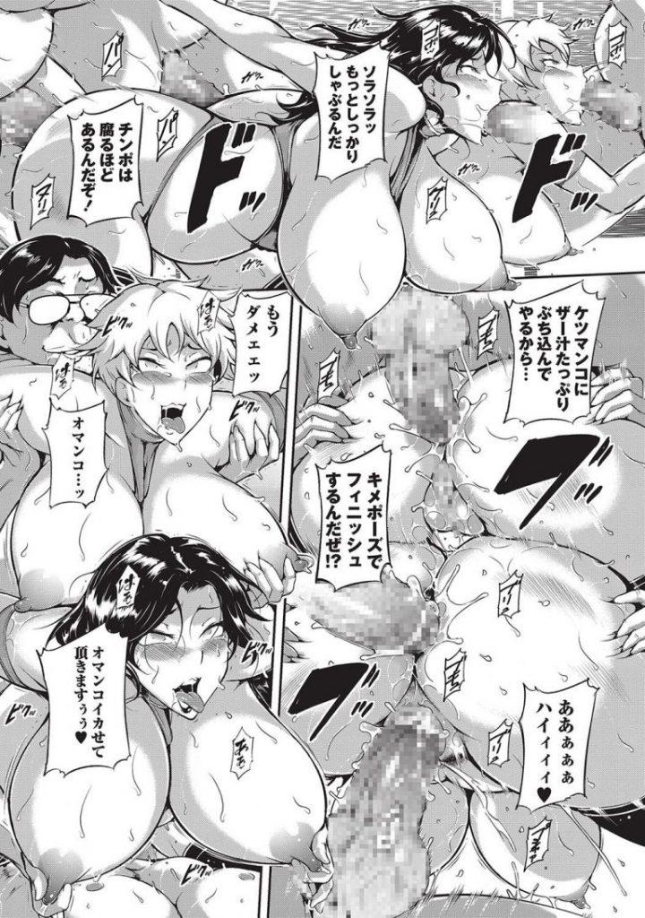【エロ漫画】風邪で急遽来ることができなくなった地下アイドルの代わりに巨乳マネージャーが新メンバーとしてファン感謝乱交祭!