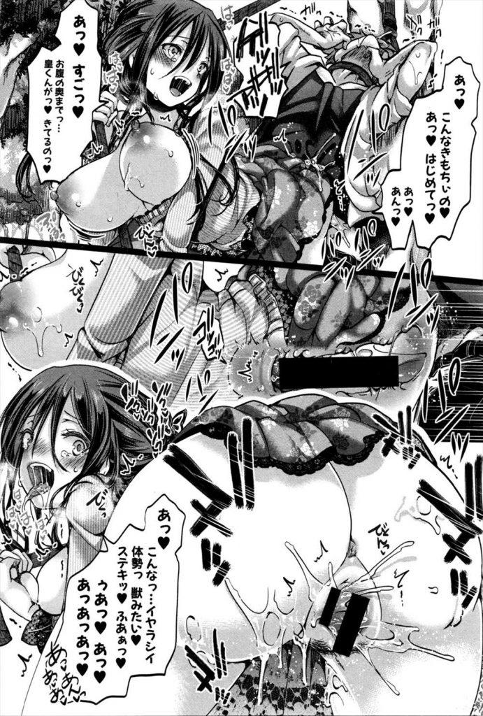 【エロ漫画】樹海に来たカップルが自殺間際の首吊りセックスで精神錯乱した彼女が逆レイプで乱れ狂う!