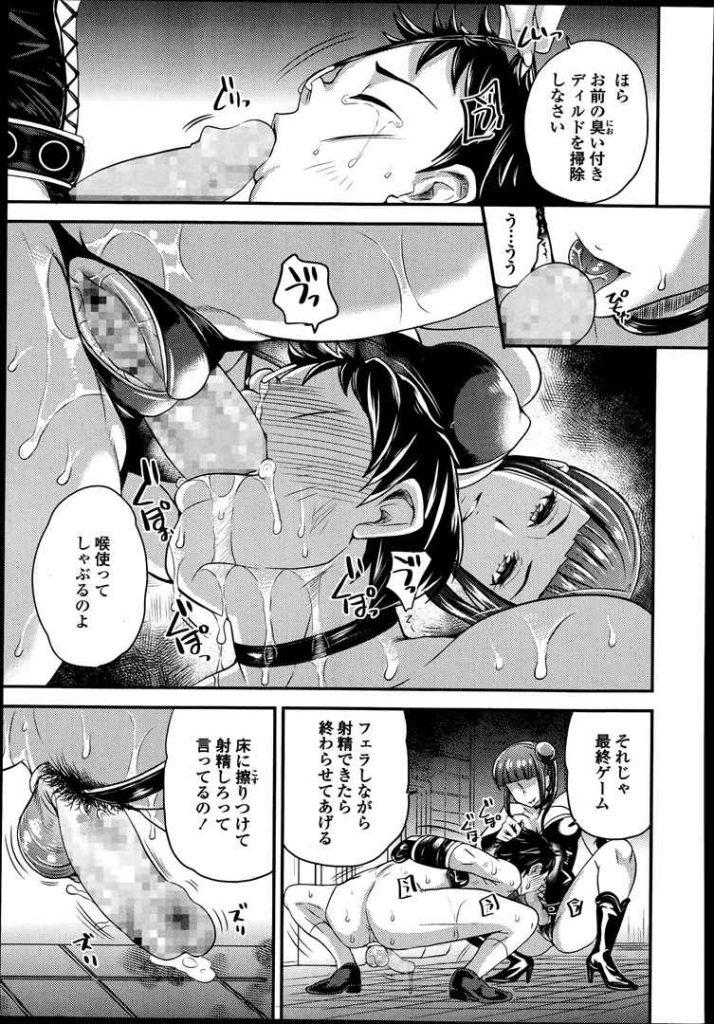 【エロ漫画】女を蔑む男がSM女王様に尿道ピン入れ浣腸され公衆トイレでペニバンで犯されハードM男調教される!