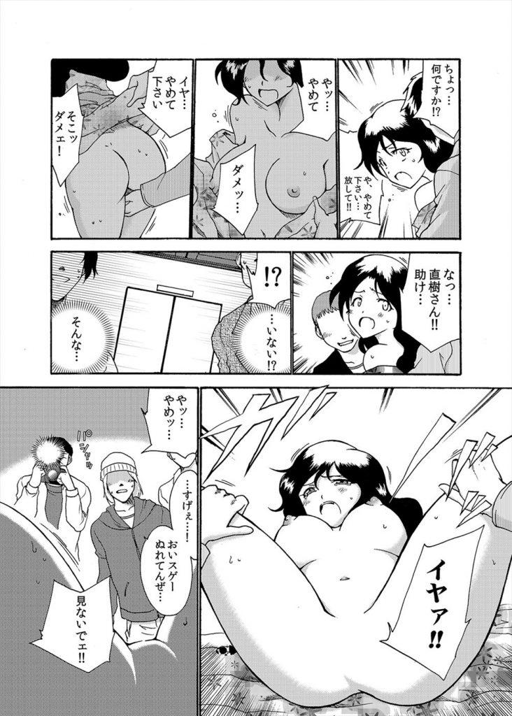【エロ漫画】夫のお願いでコスプレやモデルをするたびに何故か複数人に犯される展開になってしまう美人妻!