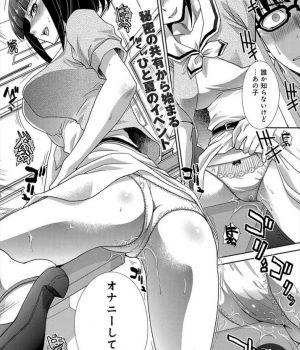【エロ漫画】同じクラスの委員長JKとオナニーの延長としてコンドームを付け肉バイブとしてSEXをする童貞男子!