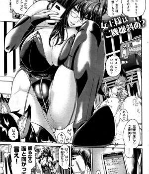 【エロ漫画】SM女王様がMな彼氏とエレベーターに閉じ込められるが乱暴に犯され子宮をエグられ屈辱アクメでM性開花!
