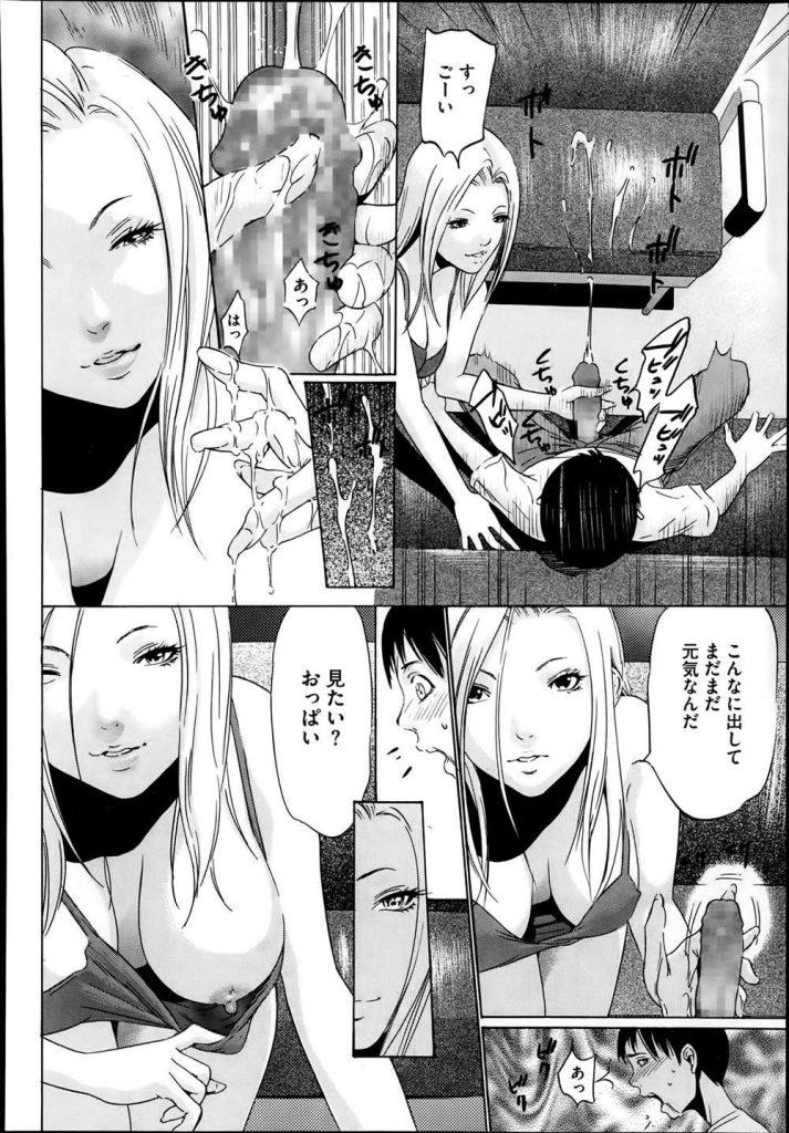 【エロ漫画】近所に住む風俗嬢に恋して店に行った少年が追い返されるが帰りのバス内でプロのテクニックを味わう!