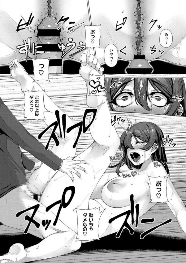 【エロ漫画】赤点取った生徒に特別授業で毎日強制射精させてる痴女先生が隠し撮りで脅され口枷拘束具で性玩具に!