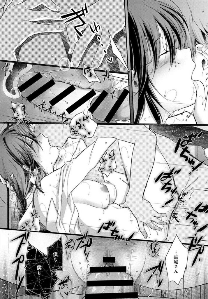 【エロ漫画】大人しい図書委員のメガネ少女に恋をして恋人かオモチャか欲望のままに校内で体の関係を続けるカップル!