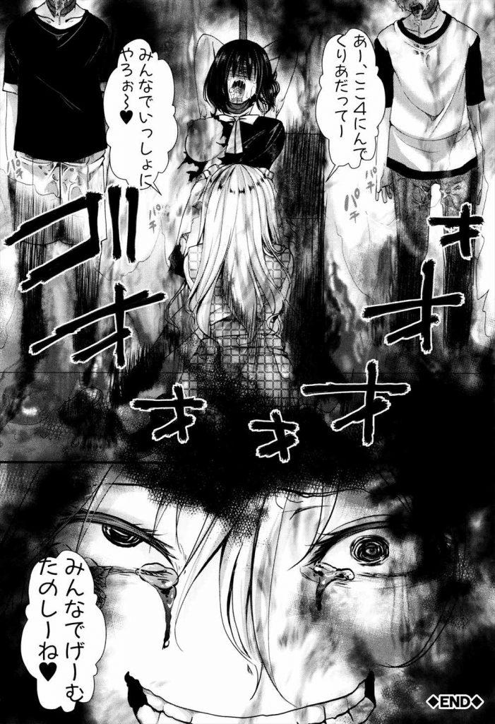 【エロ漫画】拷問されたJDが復讐で姫を吊り上げマン毛を燃やしてレイプし妊娠腹に流産キックで精神錯乱して人格崩壊!