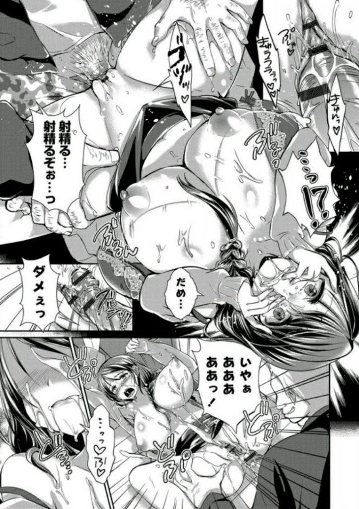 【エロ漫画】義父の性処理をする爆乳の嫁が盲目の旦那が居る前でザーメンまみれの身体を陵辱されて快楽に悶える!