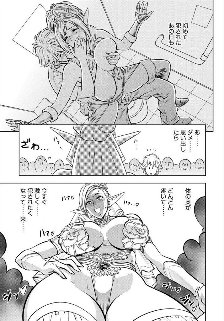 【エロ漫画】コスプレ撮影会でエロコスを着たスタイル抜群の女編集長がカメコの撮影に興奮して野外ファック!