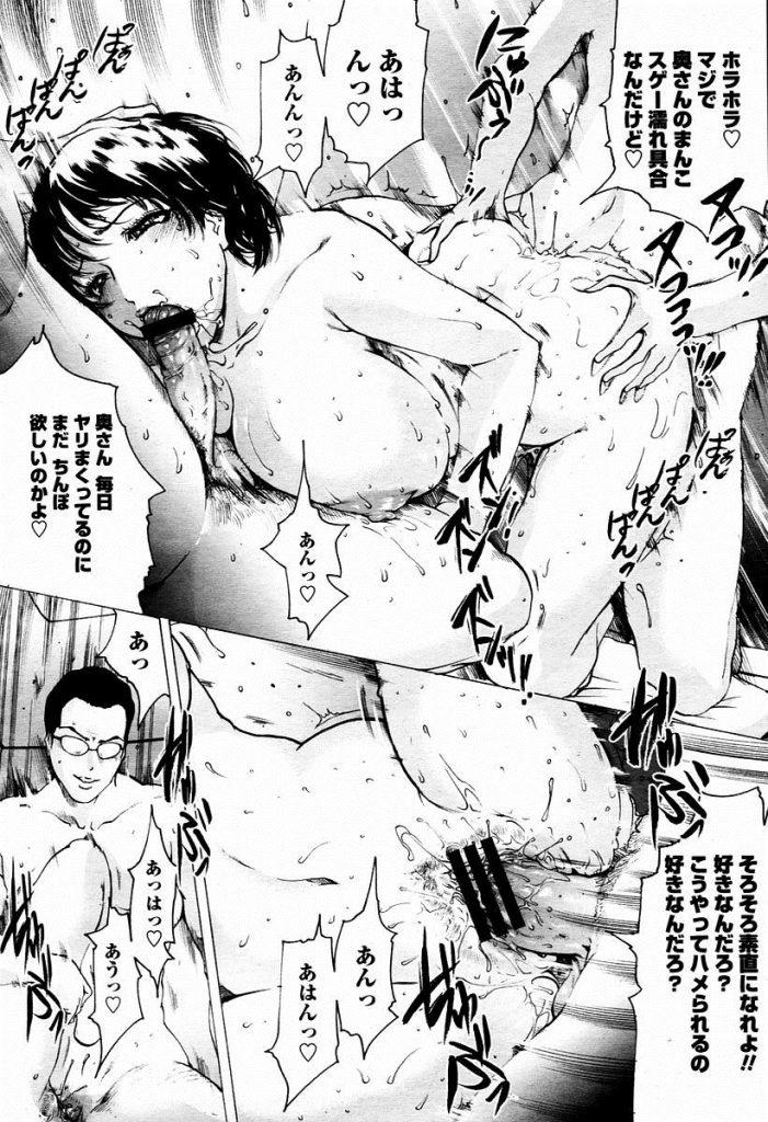【エロ漫画】昼間はソープランドで働く美人妻が常連客で旦那の部下の男達に店では禁止の生挿入で寝取られ3人プレイ!
