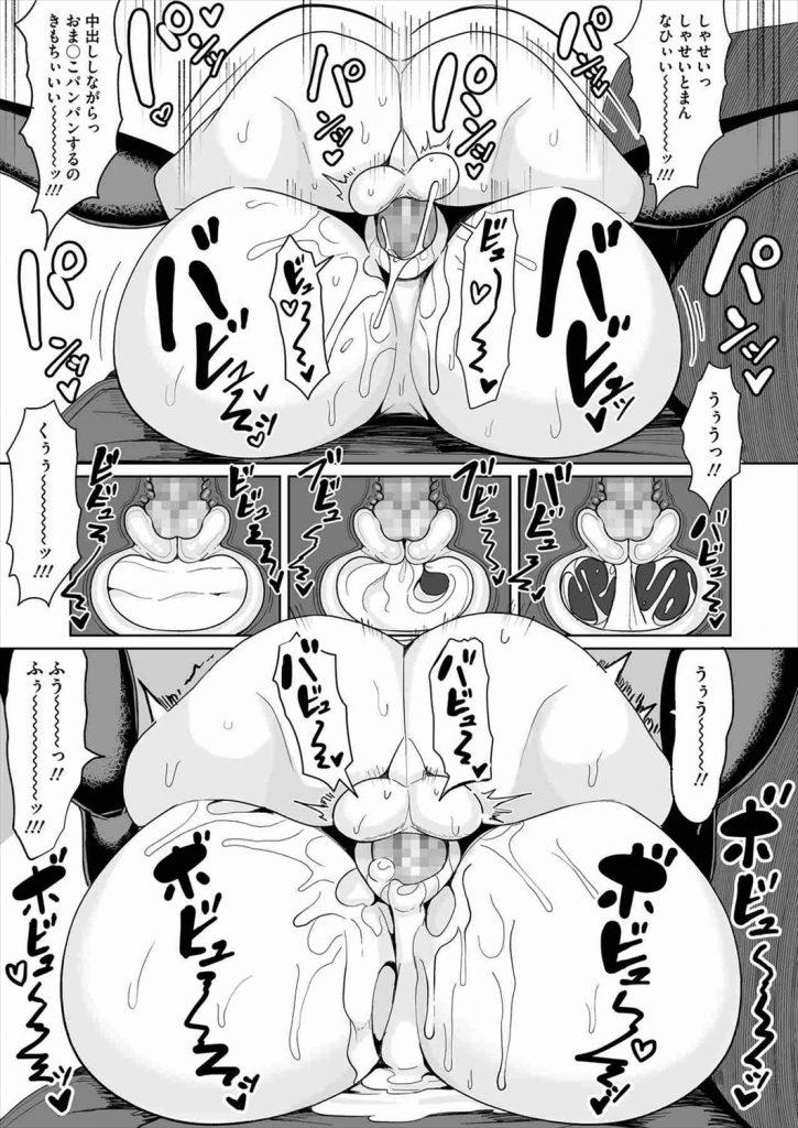 【エロ漫画】マグロで他の事をしながらオマンコを適当に使わせるお姉ちゃんの不感症オナホで生ハメガチ交尾する弟!