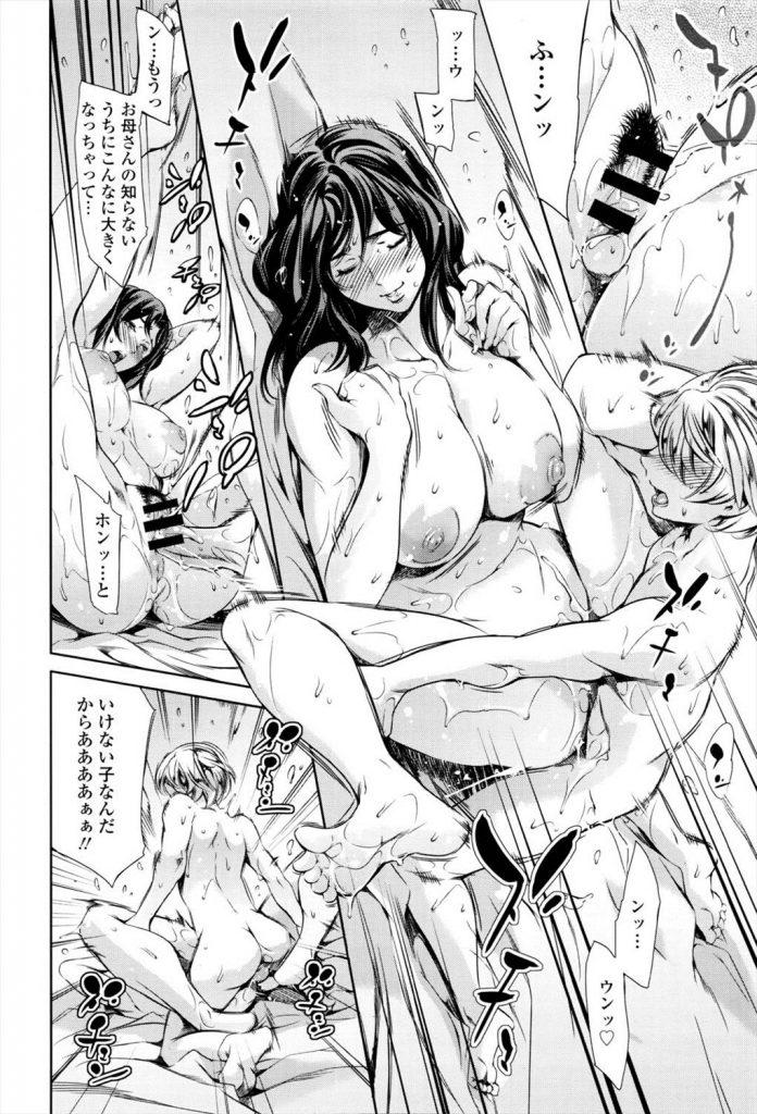 【エロ漫画】ほぼ全裸のベリーダンスで弟を誘惑する娘に対抗する母がエロ下着で大人のテクを使い息子を奪い取る!