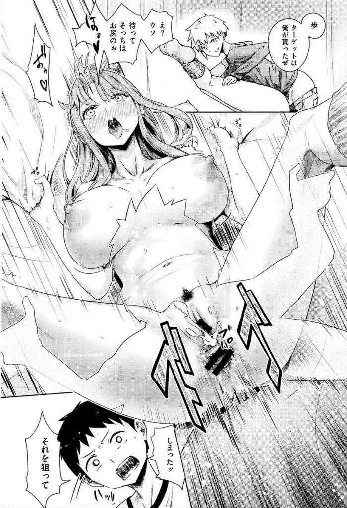 【エロ漫画】カワイイ先生にカンチョウした男子児童だが間違ってオマンコに命中し保健室で性教育を受ける事に!