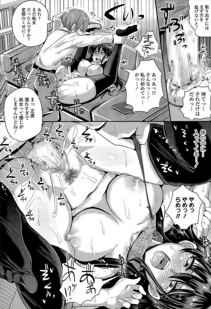 【エロ漫画】没収したエロ本をコレクションする風紀委員のJKが校内を全裸で四つん這い徘徊してメス犬調教される!