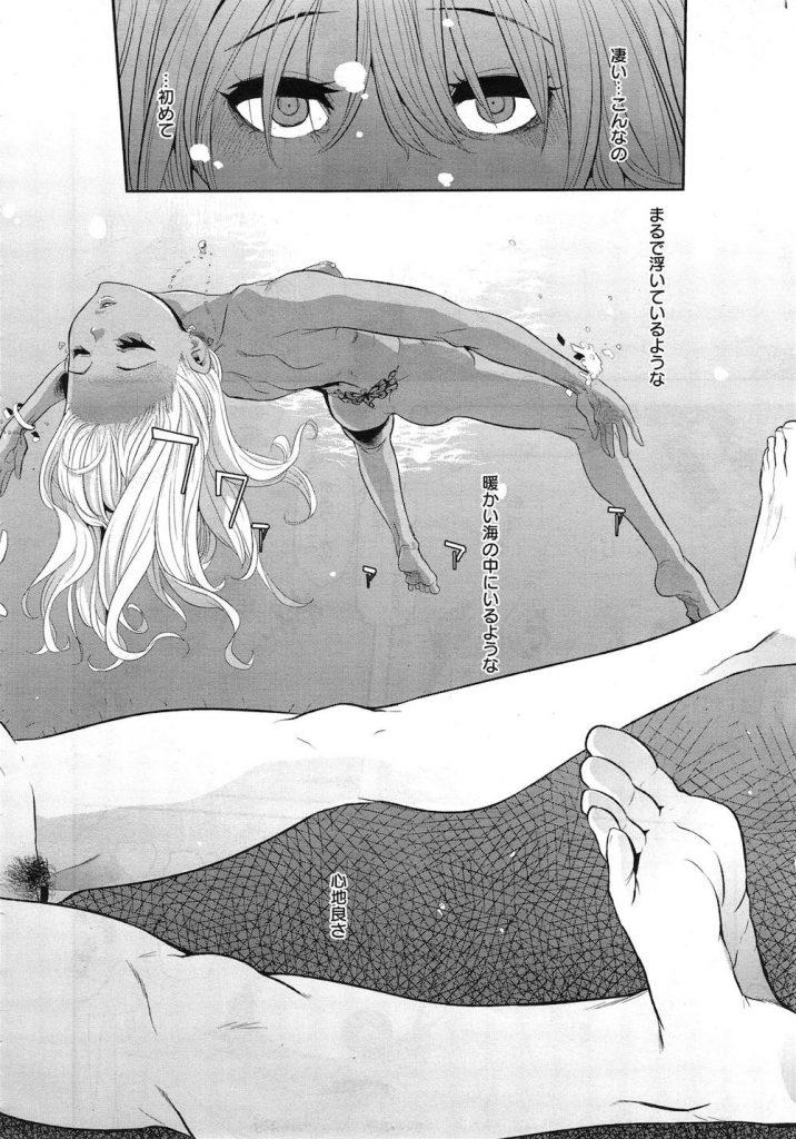 【エロ漫画】中絶後に体を売って淫売マンコに種付けされヤクの売人とガンギマリでシャブセックスする不良少女!