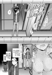 【エロ漫画】隣の部屋から聞こえる喘ぎ声の主の美人なJDに玄関でうんこ座りで仁王立ちフェラされ肛門指入れで精液を搾り取られる男!