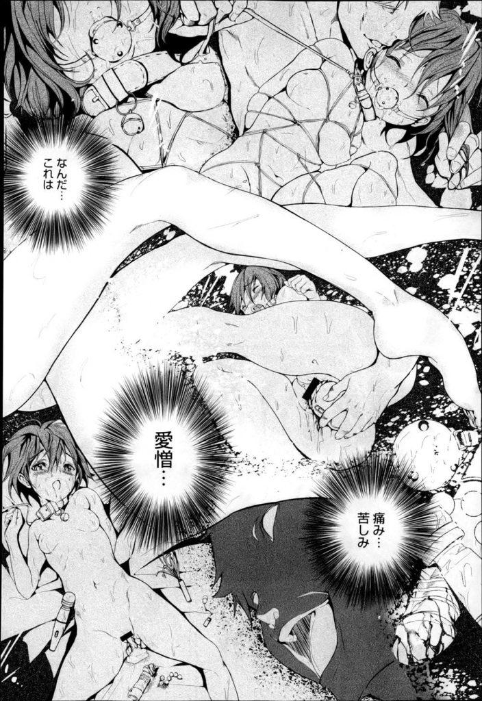 【エロ漫画】児童養護施設に入る登校拒否の幼児虐待を受けた少女が父親から受けた性行為を施設の先生に求めて激しいセックスを懇願!