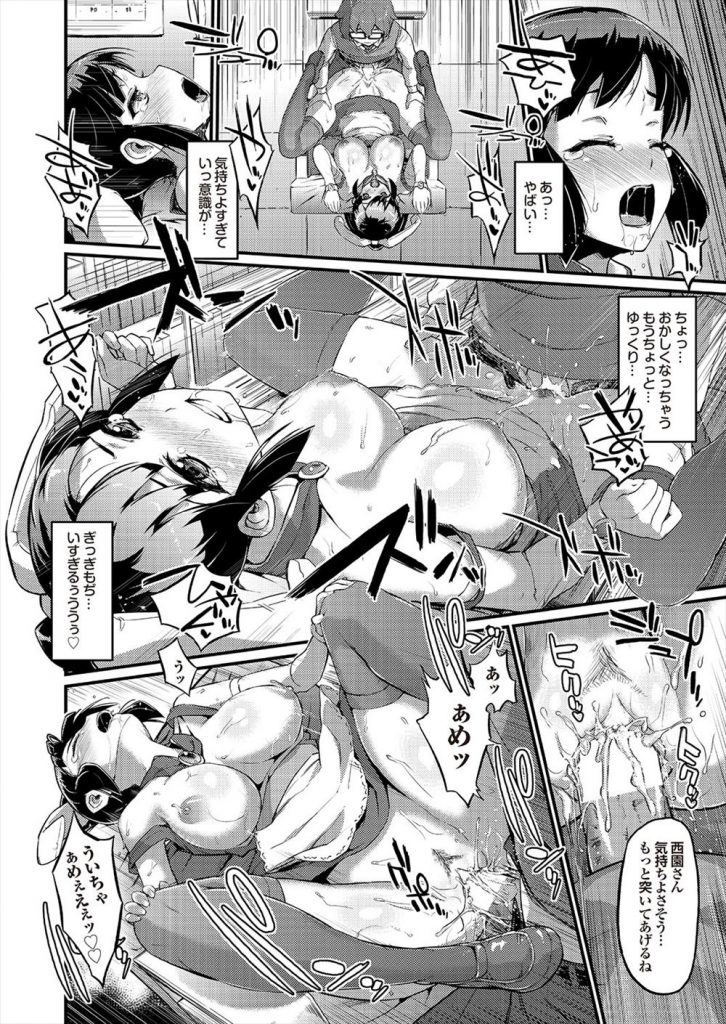 【エロ漫画】学園祭のコスプレ喫茶で露出度高めのコスプレしてる彼女を隠れて撮影する彼氏と準備室でイチャラブ濃厚中だしセックス!