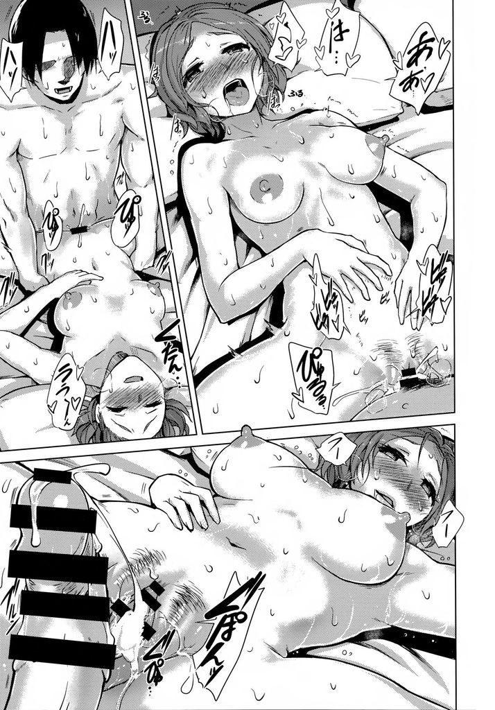 【エロ漫画】某サイトで知り合った性欲旺盛な清楚系美人にアグレッシブなベロキスで責められエロ顔で何度もねだられ朝までセックス!