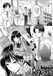 【エロ漫画】夫婦揃って高校教師の夫が生徒との関係を断ち切れず不倫セックスでJKの爆乳エロボディに溺れ深みにハマる!