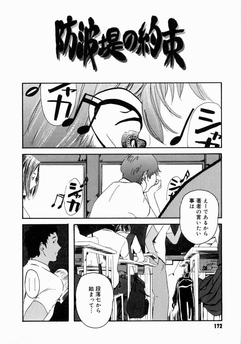 【エロ漫画】ヤクザ者の愛人をしてる教え子生徒の母親が緊縛複数プレイで悶え狂う色情狂で家庭訪問に来た教師を誘惑して浮気生ハメ!