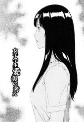 【エロ漫画】美男美女カップルの彼女が公園の公衆トイレでホームレスのおじさんを逆レイプしてチンカス臭いペニスを求めて複数プレイ!