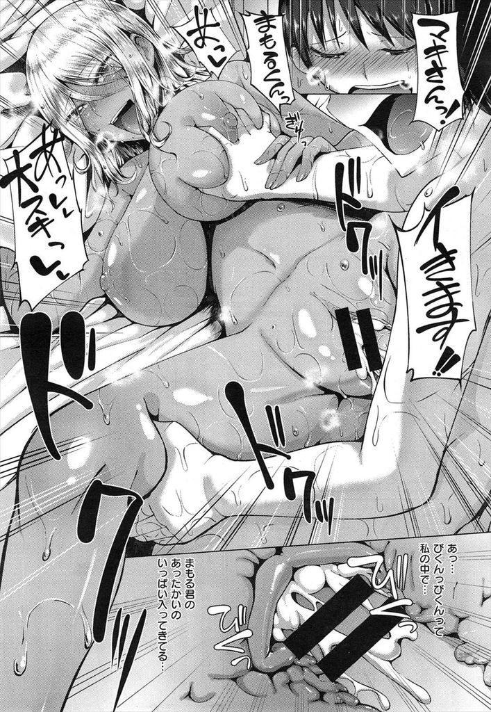 【エロ漫画】男が苦手な黒ギャルJKが男臭さのない大人しい女が苦手な男子をラブホに連れ込みセックスで克服して凸凹カップルに!