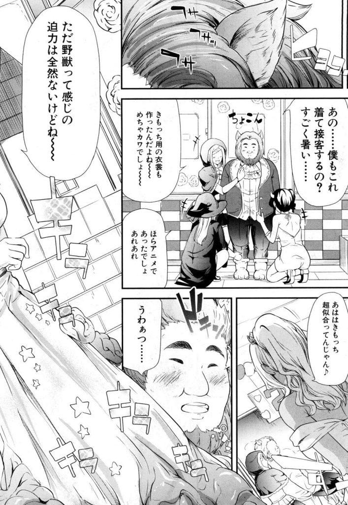 【エロ漫画】黒ギャルと付き合い凸凹カップルになったオタクが文化祭の打ち上げで女生徒全員のオマンコを味比べしてハッピーエンド!