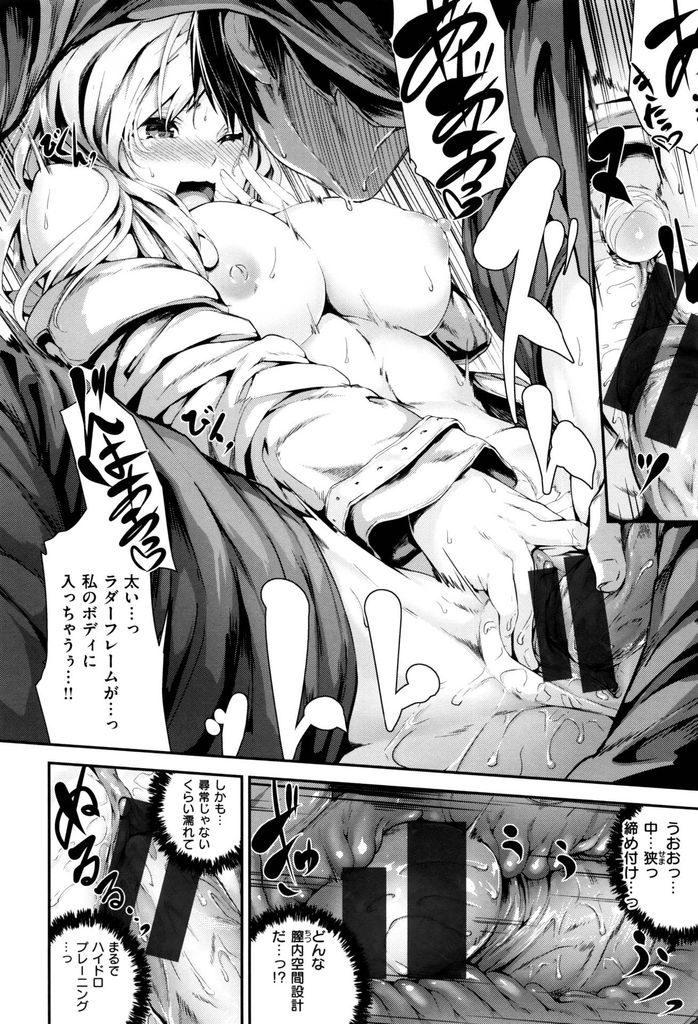 【エロ漫画】大金持ちのドスケベな体の美人若妻に巧妙に誘われた整備士の男がカーセックスでだいしゅきホールドされ強制中だし!