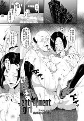 【エロ漫画】ハニートラップを稼業にする幼馴染JKが剥げたオッサンにフェラ奉仕してセーラー服のままスレンダーな体を貪られる!