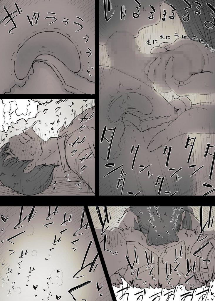 【エロ漫画】妙な色気を放つ独特な雰囲気の文学サークル後輩JDに耳舐めされてガムテ拘束で逆アナルを犯されたまま筆おろし!