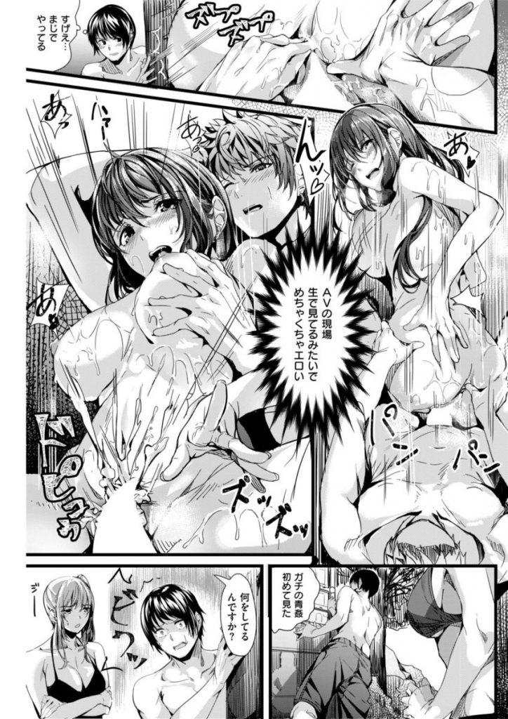 【エロ漫画】サークルの合宿で海に来た男がツンツンな態度の美ボディ後輩JDと他人の青姦を見て欲情し野外で水着セックス!